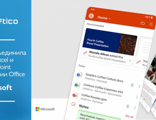 Microsoft объединила Word, Excel и PowerPoint в одном приложении Office