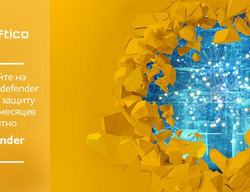 Эксклюзивное предложение для пользователей Symantec — мигрируйте на решения Bitdefender и получите защиту от 6 до 12 месяцев бесплатно