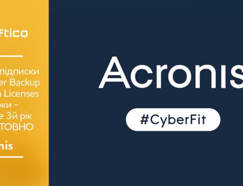 При оплаті підписки Acronis Cyber Backup Subscription Licenses на два роки ви отримуєте третій рік БЕЗКОШТОВНО