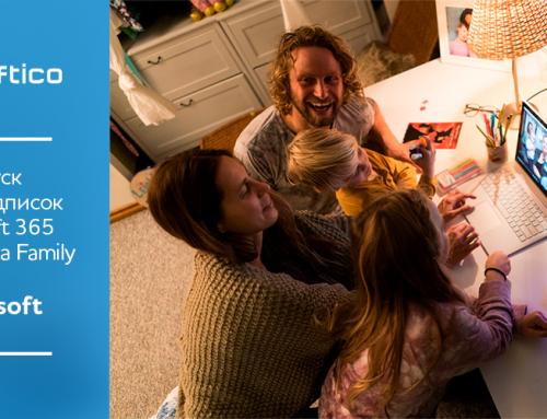 Випуск нових підписок Microsoft 365 Personal та Family