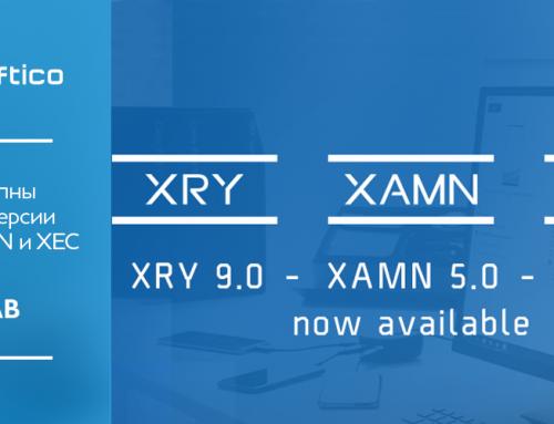 Доступны новые версии XRY, XAMN и XEC