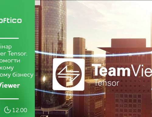 """Вебінар """"TeamViewer Tensor. Як допомогти великому і середньому бізнесу зберегти працездатність в умовах нового глобального безладу"""""""